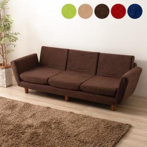 座椅子と分割できるソファ 3人掛け 日本製 ソファ ソファー 座椅子 リクライニング ローソファ フロアソファ 三人掛け 代引不可|rcmdse