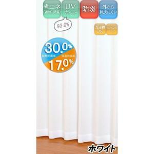 ユニベールミラーレースカーテン カーラ ホワイト 幅100×丈133cm 1枚 代引不可|rcmdse