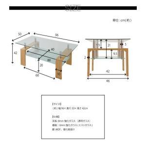 センターテーブル  ガラスセンターテーブル ローテーブル ガラス リビングテーブル ガラステーブル モダン コーヒーテーブル 代引不可 rcmdse 02