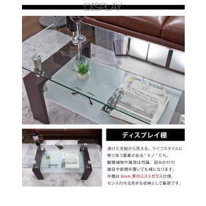 センターテーブル  ガラスセンターテーブル ローテーブル ガラス リビングテーブル ガラステーブル モダン コーヒーテーブル 代引不可 rcmdse 05