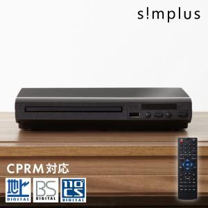 DVDプレーヤー 再生専用 AVケーブル simplus シンプラス SP-DVD01 DVDプレイヤー CDプレーヤー コンパクト rcmdse
