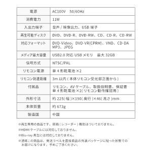 DVDプレーヤー 再生専用 AVケーブル simplus シンプラス SP-DVD01 DVDプレイヤー CDプレーヤー コンパクト rcmdse 03