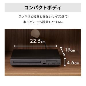 DVDプレーヤー 再生専用 AVケーブル simplus シンプラス SP-DVD01 DVDプレイヤー CDプレーヤー コンパクト rcmdse 07