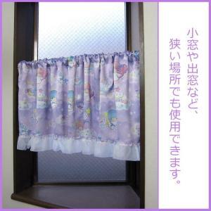 Sanrio サンリオ キャラクター リトルツインスターズ キキララ カーテン 子供部屋 オーロラファンタジー 3級遮光 カフェカーテン145×50cm 代引不可 rcmdse