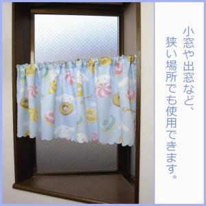 Sanrio サンリオ キャラクター シナモロール シナモンロール カーテン シナモロール カフェカーテン145×50cm 代引不可 rcmdse