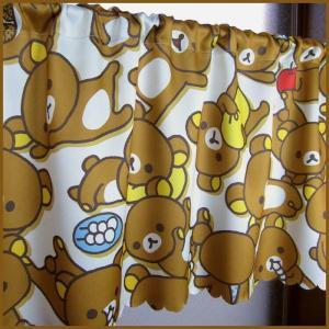 リラックマ コリラックマ 子供部屋 キャラクター カーテンリラックマがいっぱい柄 3級遮光 カフェカーテン145×50cm 代引不可 rcmdse