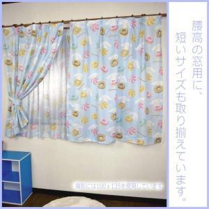 Sanrio サンリオ キャラクター シナモロール シナモンロール カーテン 子供部屋 カーテン ミラーレースカーテン4枚セット 100×185cm 4枚組 代引不可 rcmdse