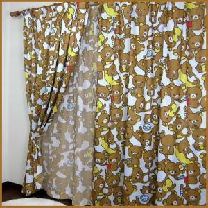 リラックマ コリラックマ 子供部屋 キャラクター カーテンリラックマ 3級遮光 カーテンとミラーレースカーテン4枚セット 100×178cm 4枚組 代引不可 rcmdse 02