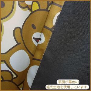 リラックマ コリラックマ 子供部屋 キャラクター カーテンリラックマ 3級遮光 カーテンとミラーレースカーテン4枚セット 100×178cm 4枚組 代引不可 rcmdse 04
