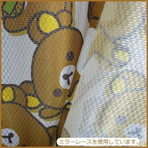 リラックマ コリラックマ 子供部屋 キャラクター カーテンリラックマ 3級遮光 カーテンとミラーレースカーテン4枚セット 100×178cm 4枚組 代引不可 rcmdse 06
