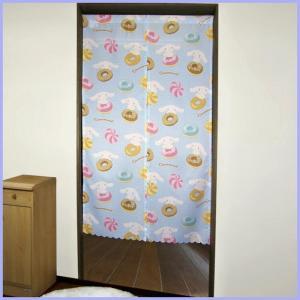Sanrio サンリオ キャラクター シナモロール シナモンロール カーテン 子供部屋 シナモロール のれん85×150cm 代引不可|rcmdse|05