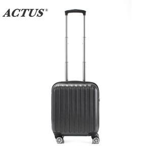 ACTUS キャリーケース コインロッカー 26L 100席未満 機内持ち込み可 目安2日間前後 コンパクト キャリーバッグ キャリー ケース スーツケース 代引不可|rcmdse