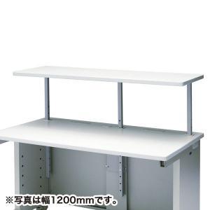 <title>サンワサプライ 与え サブテーブル EST-145N 代引不可</title>