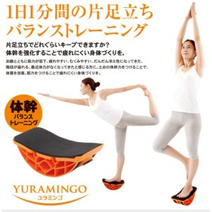 YURAMINGO ユラミンゴ フォームローラー ストレッチ 運動 エクササイズ 体幹 ヨガ 骨盤 片足立ち 姿勢|rcmdse