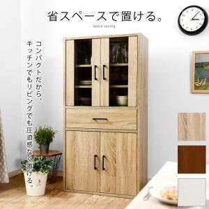 食器棚 幅60cm 高さ120cm スリム ハイタイプ キッチン収納 食器 棚 キッチン 収納 キッチンボード カップボード キャビネット 代引不可 rcmdse