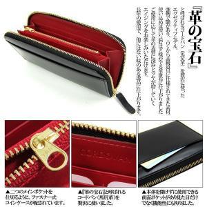 マトゥーリ Maturi エグゼクティブ コードバン ラウンドファスナー長財布 MR-036|rcmdse|02