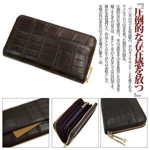 マトゥーリ Maturi 最高級ナイルクロコ革 長財布 ラウンドファスナー MR-047-2|rcmdse|02