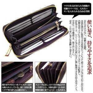 マトゥーリ Maturi 最高級ナイルクロコ革 長財布 ラウンドファスナー MR-047-2|rcmdse|03