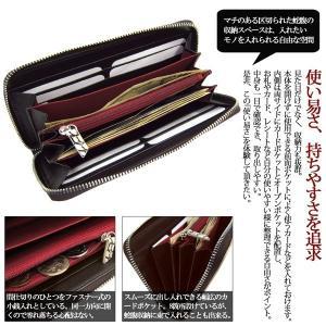 マトゥーリ Maturi 最高級ナイルクロコ革 長財布 ラウンドファスナー MR-048-2|rcmdse|03