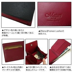 マトゥーリ Maturi 牛革 プレミアムレザー 二つ折り財布 MR-053|rcmdse|02
