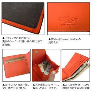 マトゥーリ Maturi 牛革 プレミアムレザー 二つ折り財布 MR-053|rcmdse|03