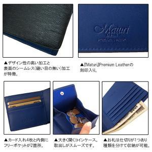 マトゥーリ Maturi 牛革 プレミアムレザー 二つ折り財布 MR-053|rcmdse|04