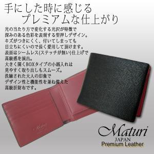 マトゥーリ Maturi 牛革 プレミアムレザー 二つ折り財布 MR-053|rcmdse|05