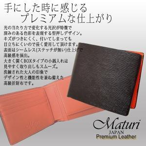マトゥーリ Maturi 牛革 プレミアムレザー 二つ折り財布 MR-053|rcmdse|06
