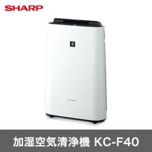 シャープ 加湿空気清浄機 KC-F40-W ホワイト系 空気...