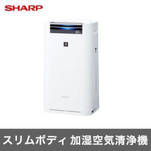 シャープ 加湿空気清浄機 KI-GS70-W ホワイト系 空...