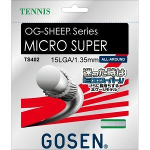 GOSEN ゴーセン OGミクロスーパー15L ホワイト TS402W ポイント10倍
