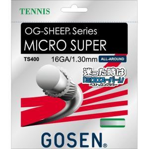 GOSEN ゴーセン OGミクロスーパー16 ホワイト TS400W ポイント10倍