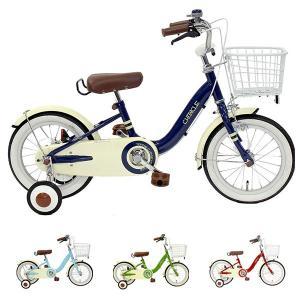 CHIBICLE 自転車 子供用 幼児用 16インチ カゴ付 補助輪付 キッズバイク 代引不可 rcmdsp