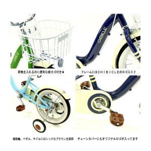 CHIBICLE 自転車 子供用 幼児用 16インチ カゴ付 補助輪付 キッズバイク 代引不可 rcmdsp 02