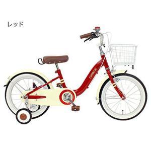 CHIBICLE 自転車 子供用 幼児用 16インチ カゴ付 補助輪付 キッズバイク 代引不可 rcmdsp 05