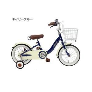 CHIBICLE 自転車 子供用 幼児用 16インチ カゴ付 補助輪付 キッズバイク 代引不可 rcmdsp 06