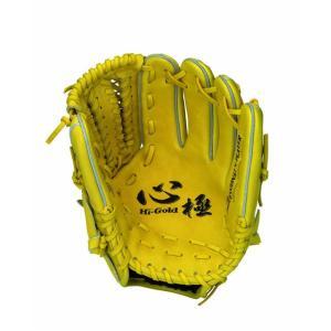 ハイゴールド 軟式 グラブ 心極 三塁手・オールポジション用 グローブ 内野手用 KKG-7415D 野球 HI-GOLD 野球用品|rcmdsp