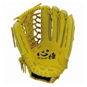 ハイゴールド Hi-Gold KKG-7518 軟式グラブ 心極シリーズ 外野手用 LH Nイエロー 野球用品|rcmdsp|02