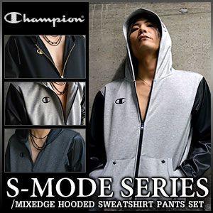 Champion チャンピオン S-MODE MIXEDGE ミックスエッジ フードシャツ 上下セット ウェア ジャージ|rcmdsp