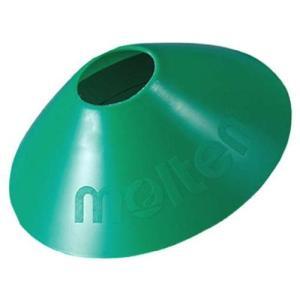 モルテン molten マーカーコーンミニ 緑 MA10 50|rcmdsp