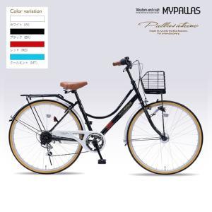 マイパラス MYPALLAS 自転車 シティ...の関連商品10