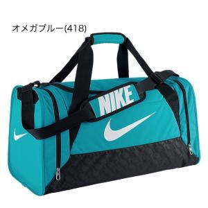 ナイキ ブラジリア 6 ダッフル M BA4829 62L DUFFEL M BRASILIA 6  ボストンバッグ  バッグ スポーツバッグ 大容量|rcmdsp|03