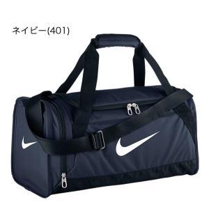 ナイキ ブラジリア 6 ダッフル XS BA4832 27L DUFFEL XS BRASILIA 6 ボストンバッグ バッグ スポーツバッグ 大容量|rcmdsp|03