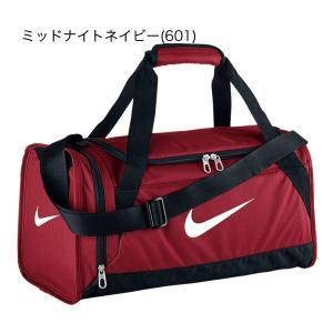 ナイキ ブラジリア 6 ダッフル XS BA4832 27L DUFFEL XS BRASILIA 6 ボストンバッグ バッグ スポーツバッグ 大容量|rcmdsp|05