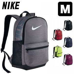 NIKE ナイキ リュックサック ブラジリア 6 バックパック BA5329 M 24L リュック バッグ かばん デイパック|rcmdsp