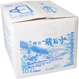 日田縄文龍石水 10L