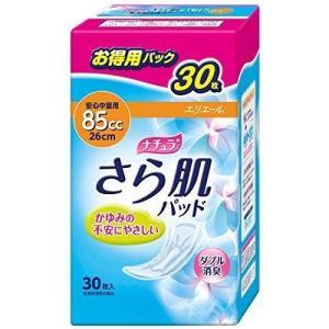 【発売元:大王製紙】かゆみの不安にやさしい!!「ナチュラ」は、表面に尿が残り難いシートを採用し、肌へ...