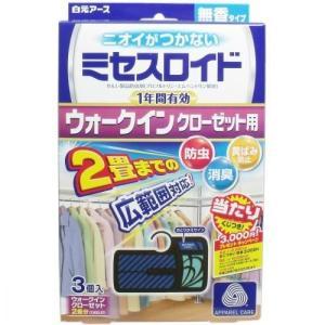 ミセスロイド ウォークインクローゼット用 無香タイプ 3個入|rcmdsp