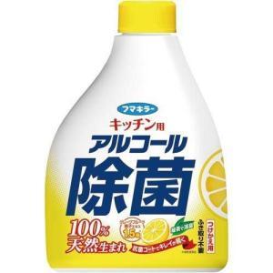 【発売元:フマキラー】100%天然生まれ!抗菌成分1.5倍増量!キッチンまわりのキレイが続く! ●ば...
