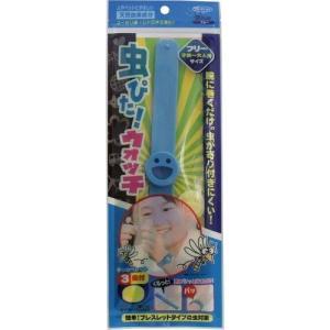 東京企画販売 虫ピタウォッチブルー 1個 ペレット3個つき|rcmdsp